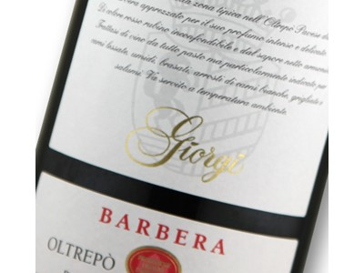 Casinello Barbera 2015